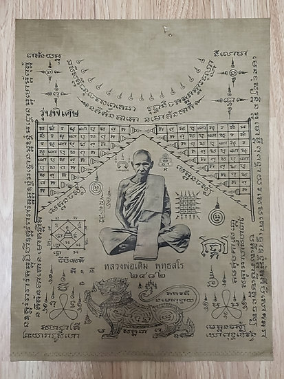 Luang Phor Duem Pha Yant