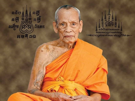 Luang Phor Phat: Power of the Mantra