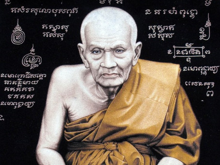 Luang Phu Thuad - Master of Protection