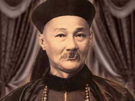 Yee Ko Hong: The Godfather of Gambling