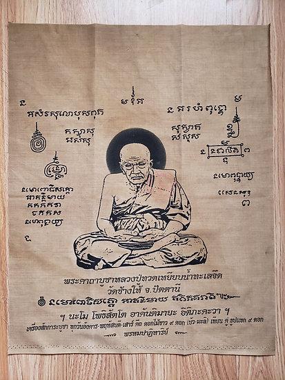 LP Thuad Pha Yant Print