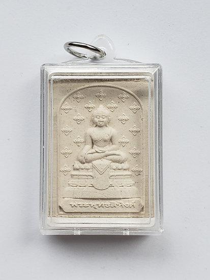 Phra Buddah Sihing