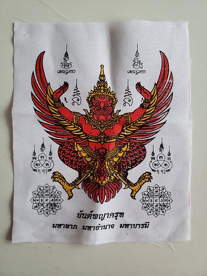 Garuda Pha Yant