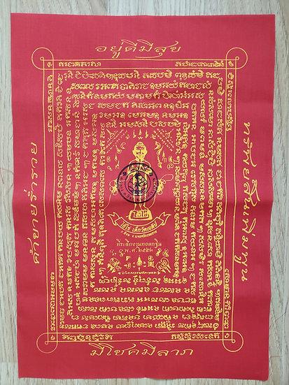 Ai Kai Pha Yant