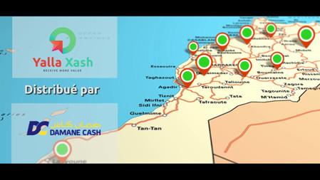 YALLA XASH promotion Production: T.HADRI Production Réalisation : Ali El Hadri