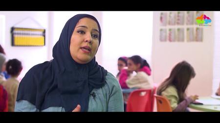 Calcul Mental Kids Production: T.HADRI Production Réalisation : Ali El Hadri