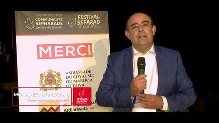 FESTIVAL SEFARAD Production: T.HADRI Production Réalisation : Ali El Hadri