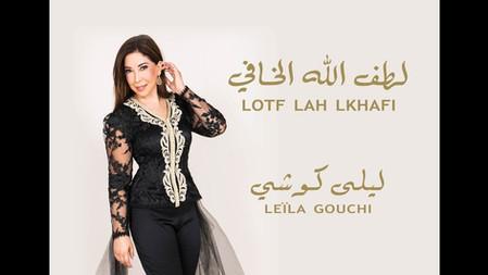 """Vidéoclip LOTF LAH LKHAFI de l""""artiste  LEILA GOUCHI Production: T.HADRI Production Réalisation : Ali El Hadri"""