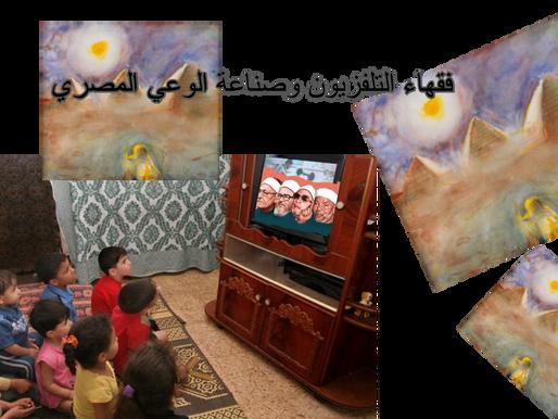 وائل لطفي: الشعراوي والغزالي وكشك أصل التشدد! هل توافق؟