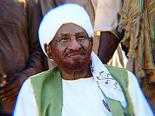 الصادق المهدي، أول رئيس سوداني منتخب ، في ذمة الله