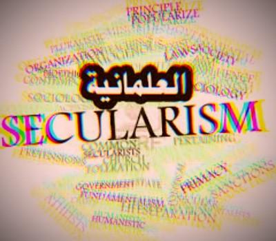العلمانية، هل ظلمناها؟
