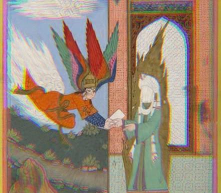 Die Muhammad Karikaturen: eine Reflektion mit Bildungsvorschlägen