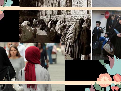 فقه الحجاب في الشريعة اليهودية وكم منه وصل الى فقه المرأة الإسلامي