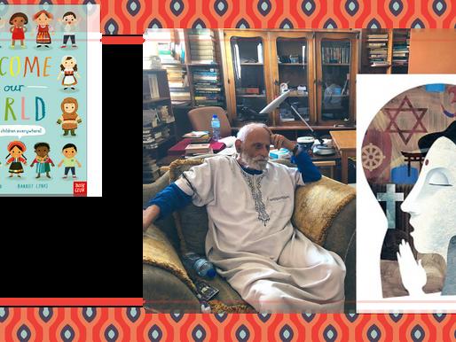 حوار فلسفة الأديان مع المفكر العماني صادق جواد