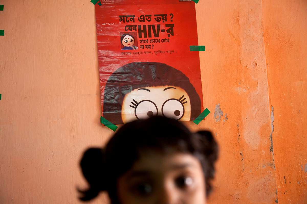 AIDS affected children, including Positive children, during an outing at the Lake Garden Centre of Family Planning Association of India (FPAI), Kolkata, West Bengal, India, 2012.