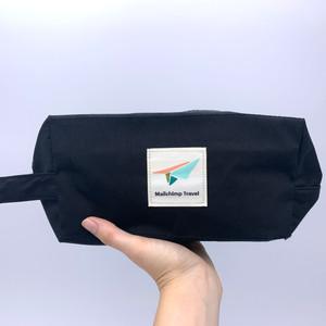 Mailchimp Travel Kit