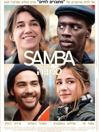 samba-final-posterjpg