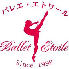 旧バレエ・エトワールロゴ