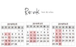 Re:nk3月の定休日