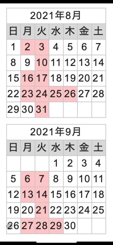 Re:nk 8月の定休日