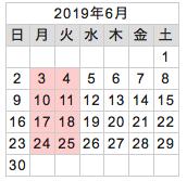 Re:nk 6月の定休日