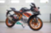 Personnalisation de motocyclettes, motoneiges, bateaux, autocollants, décalques, lettrage, images, impression numérique québec