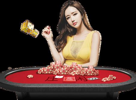 '원정 도박'카지노