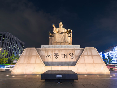 Famous Historical Things in Korea