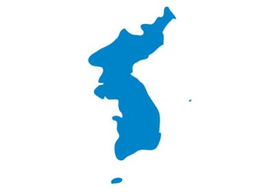The United Koreas