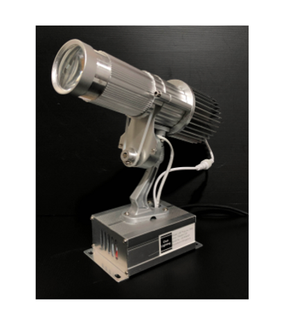 35W Gobo Projector.png
