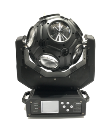 LED Retro Galaxy Ball
