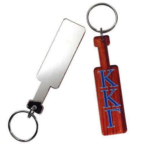 Sigma Gamma Rho Paddle Key Chain