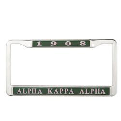 AKA License Plate Frame
