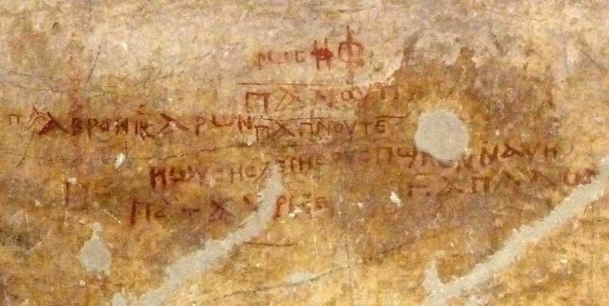 Dipinti, Beni Hassan necropolis