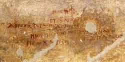 Beni Hassan necropolis