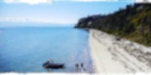 Savary_Island.jpg
