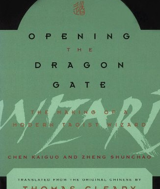"""""""Opening the Dragon Gate…"""""""