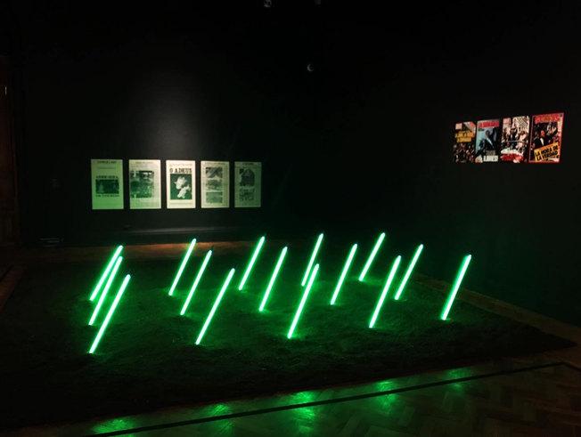 Gonzalo Díaz, La exposición olvidada y una lectura a cuatro artistas chilenos, CAYC, Instalación Obodeus © Registro 2020 cortesía de Sebastían Vidal Curador de la Muestra
