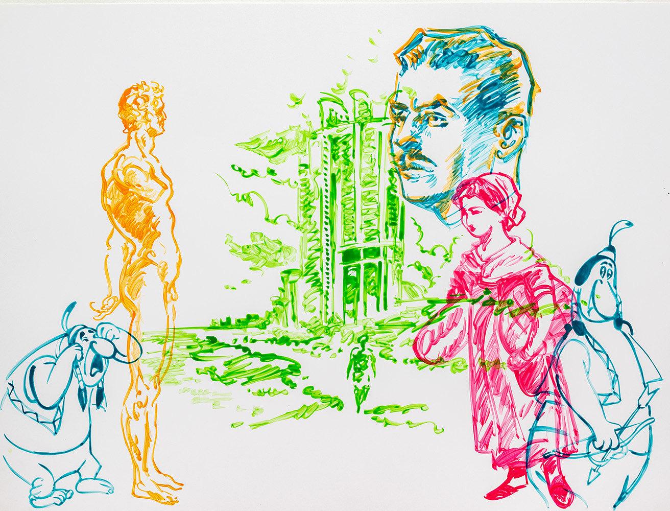 Obra de César Gabler, exposición en desarrollo Papel Bond © 2020 Cortesía de MAVI y LADOSUR Comunicaciones