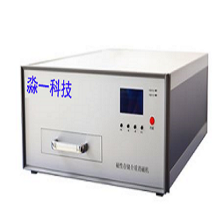 MT-100消磁机(数据擦除机)