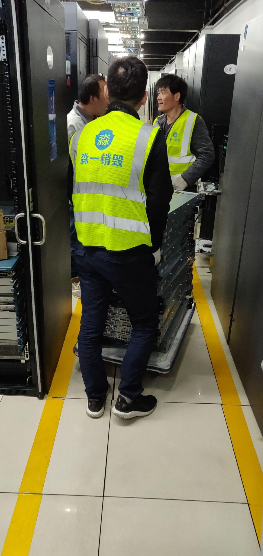 北京机房,数据销毁,物料销毁,文件销毁,数据中心的数据销毁