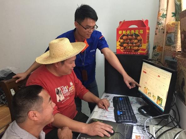 农民用上电脑