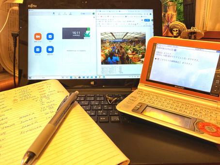 初オンライン授業-VIVA ボリビア VIVA 南米