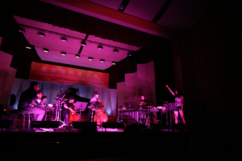IA @ Beijing Modern Music Festival