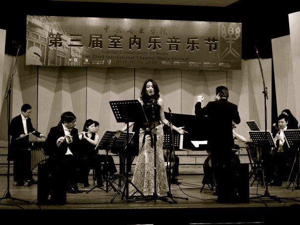 @ Beijing Chamber Music Festival