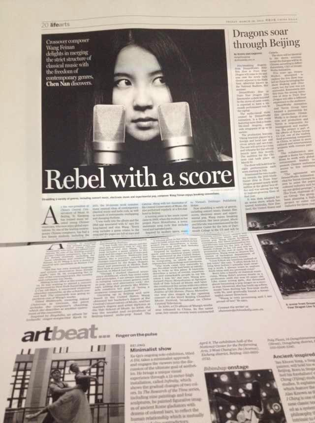 China Daily's article about Fay Wang