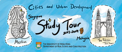 Banner - Study Tour