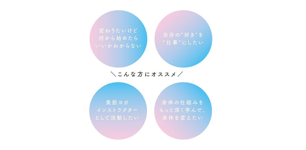 養成4_4.jpg