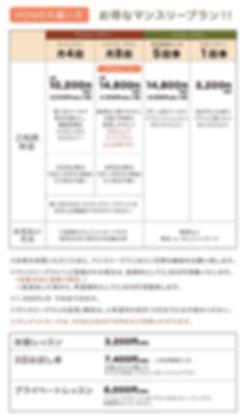 homeweb5.jpg