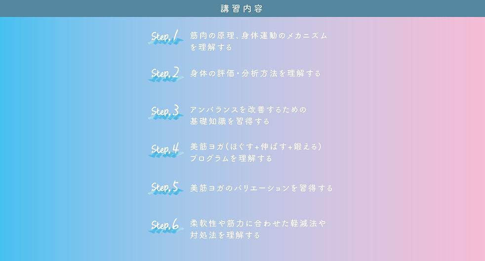 養成4_5.jpg